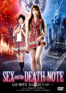 SEX and the DEATH NOTE